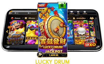 Review Lucky Drum