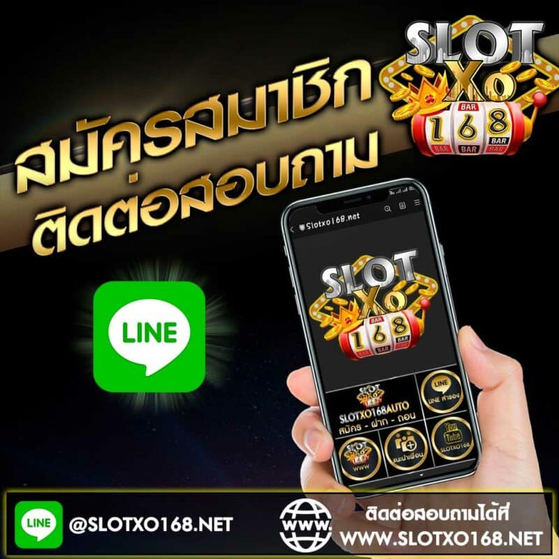 SLOTXO REGISTER Slot